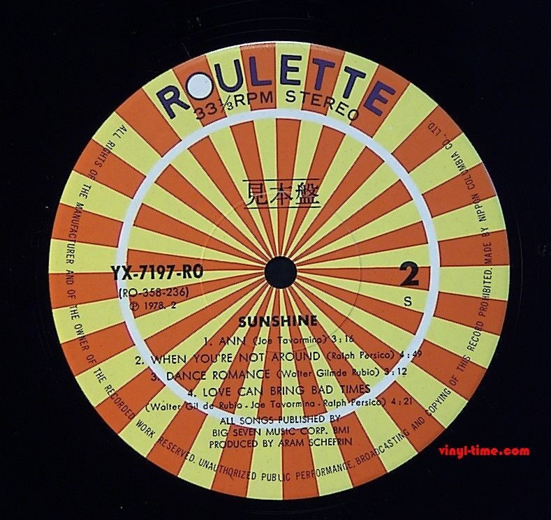 Funyo roulette