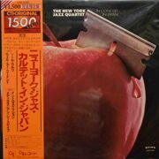 New York Jazz Quartet  -  In Concert In Japan