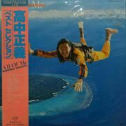 Masayoshi Takanaka  -  All Of Me, 2 LP