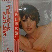 Helen Reddy  -  No Way To Treat A Lady
