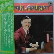 Paul Mauriat  - Love Sound Hit, (Reflection 18)