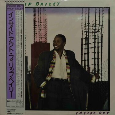 Philip Bailey  -  Inside Out