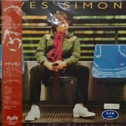 Yves Simon  -  Heros In Heros Out