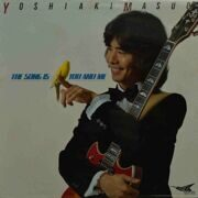 Yoshiaki Masuo  -  The Song Is You And Me