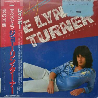 Joe Lynn Turner And Fandango - The Best Of Joe Lynn Turner And Fandango