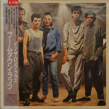 Boomtown Rats  -  In The Long Grass