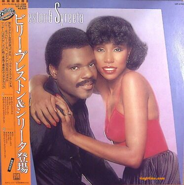 Billy Preston & Syreeta - Billy Preston & Syreeta