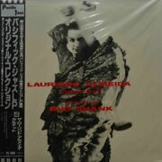 Laurino Almedia Quartet  -  Laurino Almedia Quartet Featuring Bud Shank