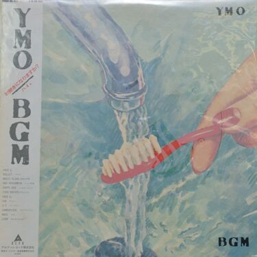 Yellow Magic Orchestra, YMO  -  BGM