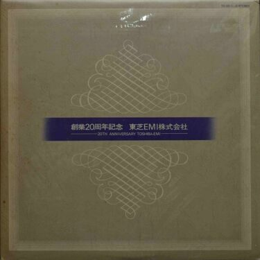 Various Artists  -  20TH Anniversary Toshiba-EMI, 2 LP
