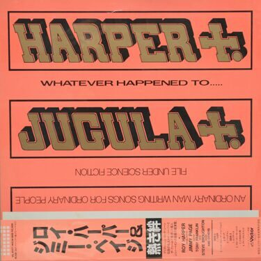Roy Harper & Jimmy Page  -  Whatever Happened To Jugula?