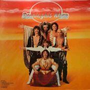 Dschinghis Khan  -  Dschinghis Khan, (The 1-st Album)
