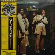 Stylistics  -  Greatest Hits 24, 2LP