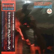 Quincy Jones  -  The Quintessence