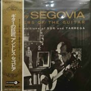 Andres Segovia  -  Masters Of The Guitar  -  Compositions Of Sor And Tarrega