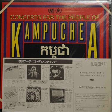 Various Artists - Concerts For The People Of Kampuchea, 2LP