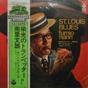 Fumio Nanri  -  St. Louis Blues
