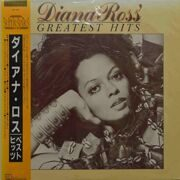 Diana Ross  -  Greatest Hits