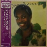 George Benson  -  Livin' Inside Your Love, 2 LP