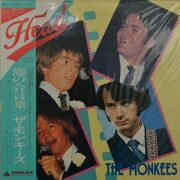 Monkees  -  Head