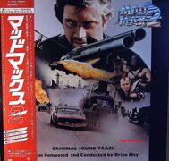 Brian May - Mad Max 2, (Original Sound Track, All Music By Brian May- Queen)