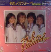 Nolans - Don't Love Me Too Hard