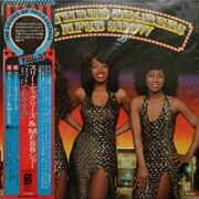 Three Degrees  -  The Three Degrees & MFSB Show