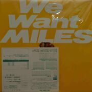 Miles Davis  -  We Want Miles, 2 LP