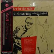 George Shearing Original Quintet  -  September In The Rain, 2 LP