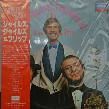 Giles, Giles & Fripp  -  The Cheerful Insanity Of Giles, Giles & Fripp