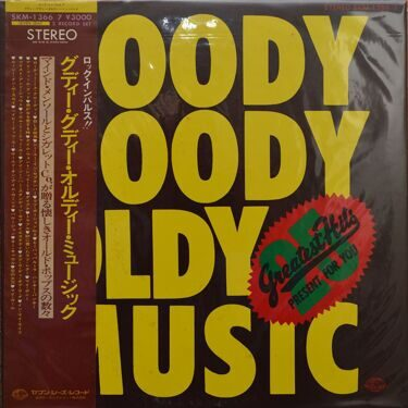 Mild Menthol And Cigaret Company  -  Goody Goody Oldy Music, 2LP