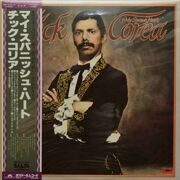 Chick Corea  -  My Spanish Heart, 2 LP