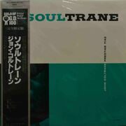 John Coltrane With Red Garland  -  Soultrane
