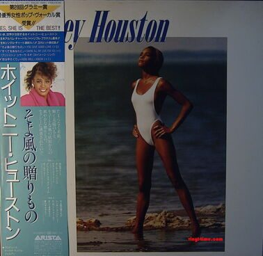 Whitney Houston - Whitney Houston, (1-st Album)