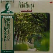 James Last & His Orchestra  -  Paintings