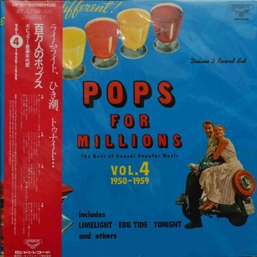 Various Artists  -  Pops For Millions, (The Best Of Annual Popular Music, 1950-1959), 2LP