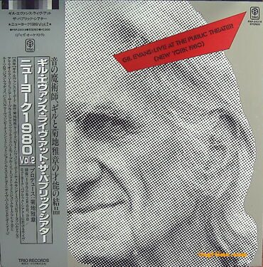 Gil Evans - Live At The Public Theater, (New York 1980)