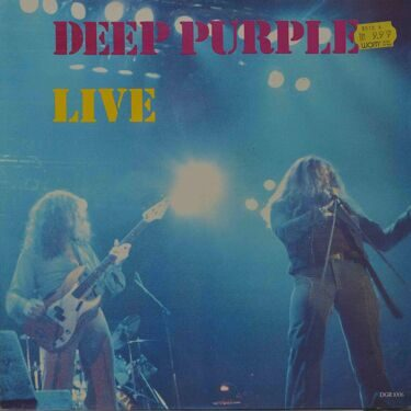 Deep Purple  -  Deep Purple Live